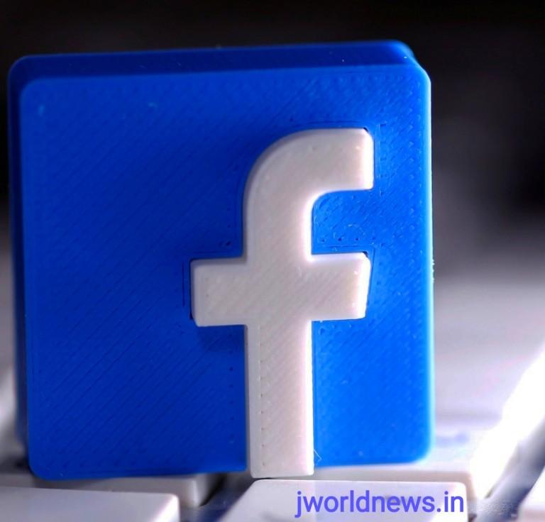 সর্বনাশ! ব্যক্তিগত তথ্য ফাঁস, Facebook password বদল করার পরামর্শ বিশেষজ্ঞদের