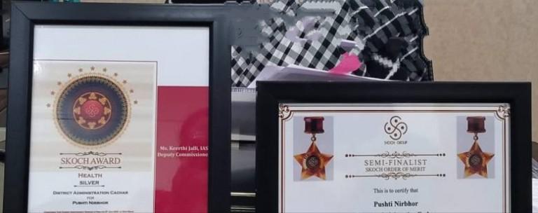 কেন্দ্রীয় সরকারের মর্যাদাপূর্ণ স্কচ পুরস্কারের  রৌপ্য পদক লাভ করল কাছাড় জেলা।