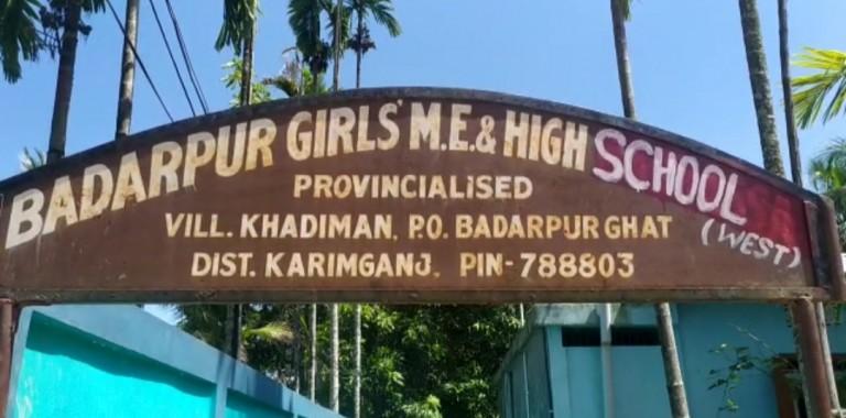 সামান্য বৃষ্টির ফলে বিদ্যালয়ের চারদিকে কেবল জল আর জল। এই বিদ্যালয় হচ্ছে করিমগঞ্জ জেলার বদরপুর শহরেই বদরপুর গার্লস হাই মাদ্রাসা।